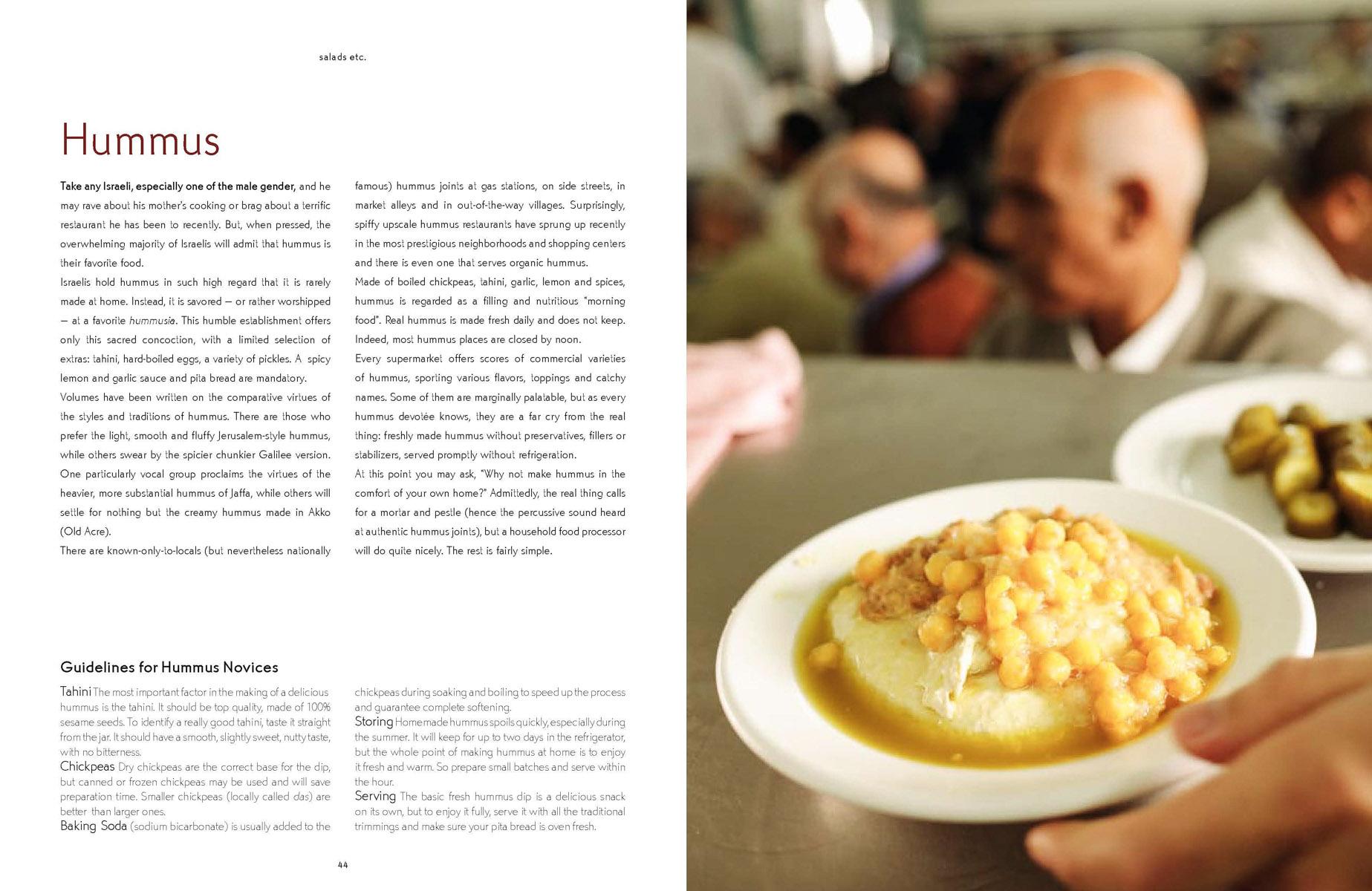 New Israeli Food_Page_02