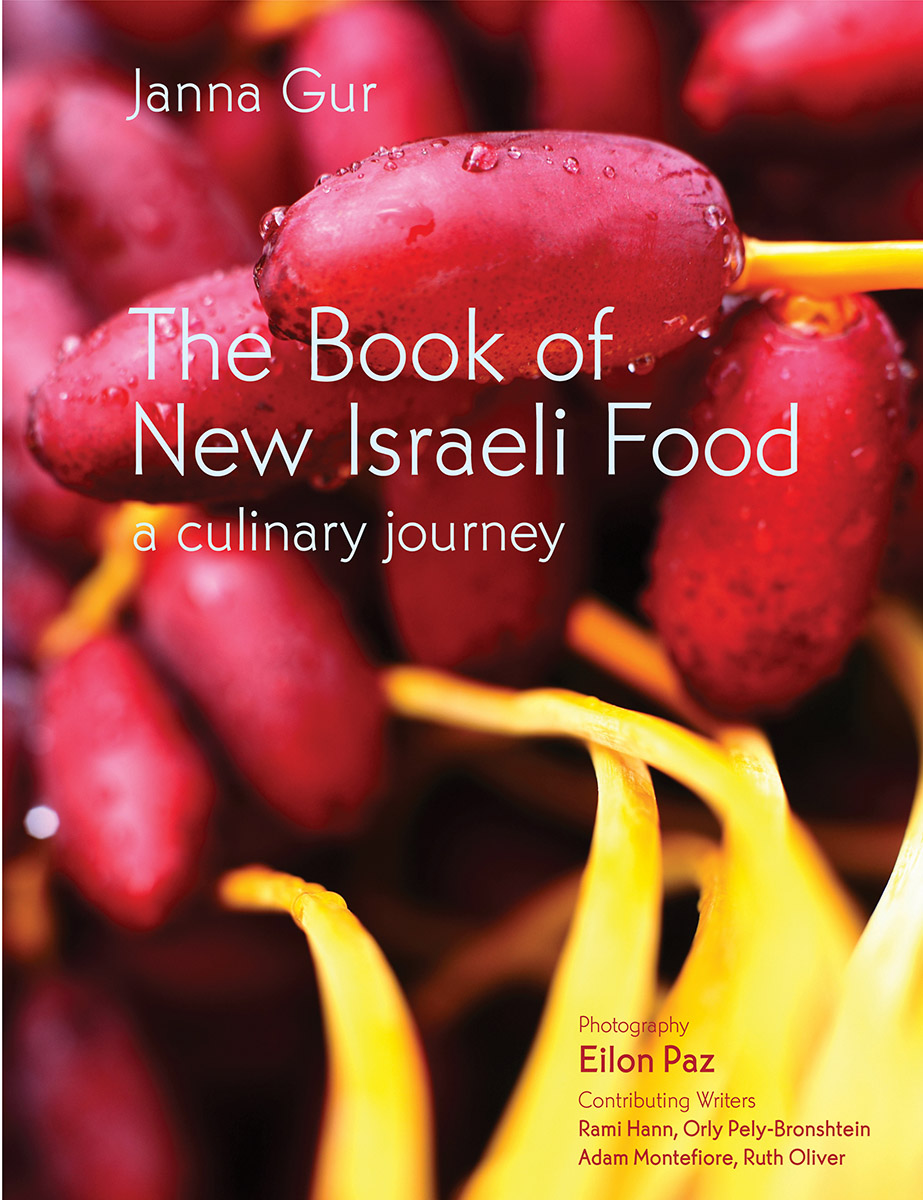 Book of New Israeli Food